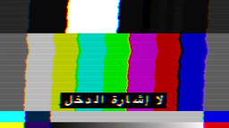 Bad TV Screen - AR - Loop stock footage