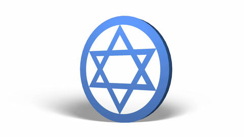 Star Of David Coin-Medal Spinning (Blue On White), stock footage