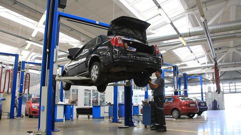 Auto service Footage