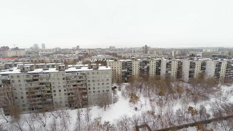 Panorama of the city from a great height. Establis Stock Video Footage