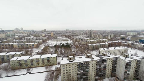 Panorama of the city from a great height. Establis Footage