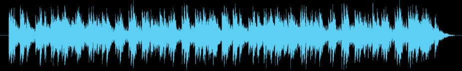 Brahms Lullaby - Dreamy Harp Choir Piano stock footage