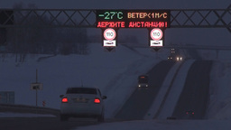 Electrical display over the dark highway in wi Footage
