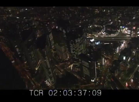 Disc 13 Tokyo Kanagawa Aerial R 2 Stabilizationtes stock footage