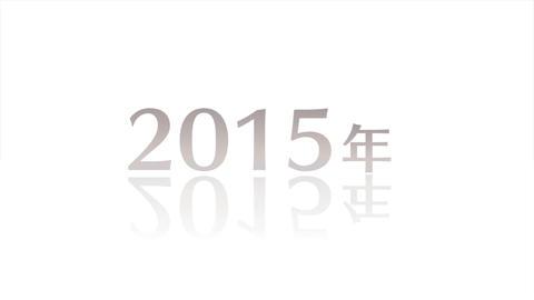 カウント2015白02 Animation