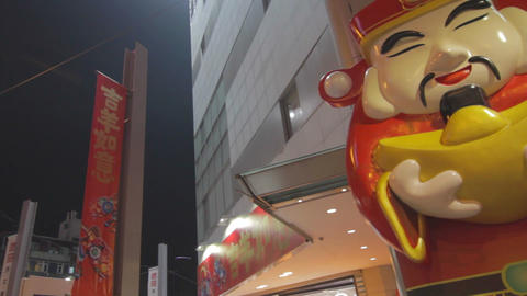 pan and tilt of chinese new year cartoon character Footage