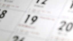 Close Up Of Chinese New Year Date On Calendar stock footage
