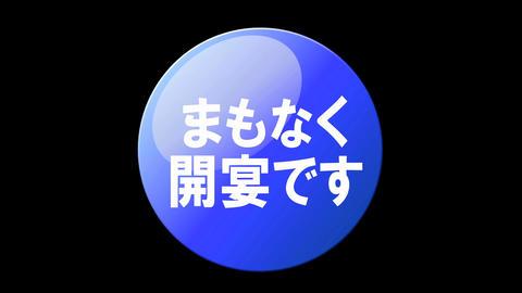 青玉カウントダウン黒02 stock footage