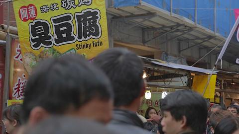 lunar new festival - stinky tofu Live Action