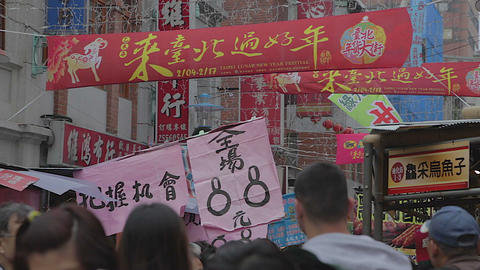 Taipei lunar new year festival sign 2015 at Ningxi Live Action