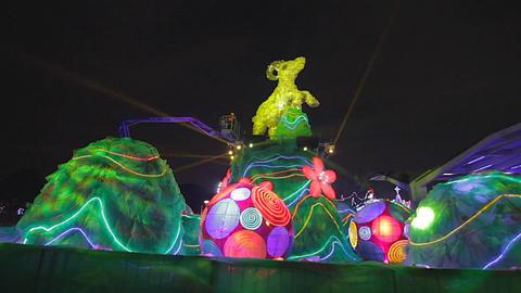 2015 - sheep glittering lights - Taiwan lantern fe Live影片