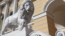 lion with a ball sculpture Footage