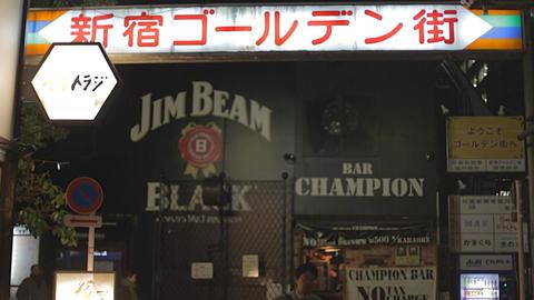 night - entrance of Shinjuu Golden Gai Live Action