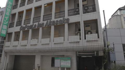 tilt of akasaka capsule hotel - Roppongi Footage