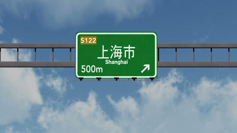 4K Passing Shanghai China Highway Sign With Matte 1 Neutral stock footage