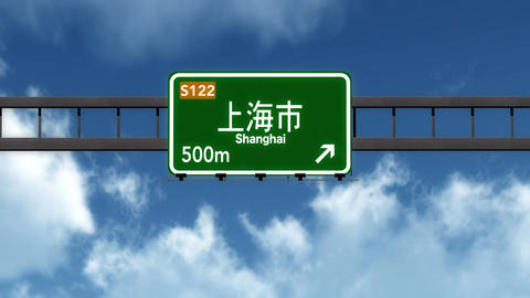 4K Passing Shanghai China Highway Sign with Matte 2 stylized Animation
