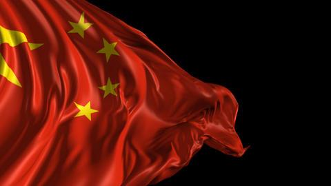 Flag of Republic of China Animation
