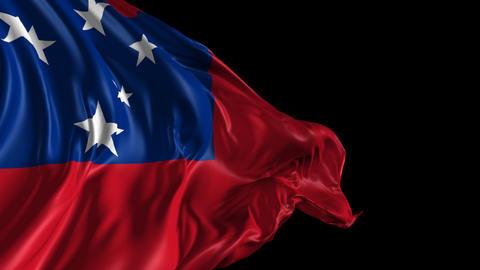 Flag of Samoa Animation