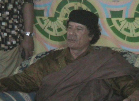 Gaddafi And Residence