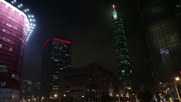 Xinyi Financial District in Taipei, including Taipei 101 Footage