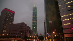 Xinyi Financial District in Taipei, including Taipei 101 Live Action