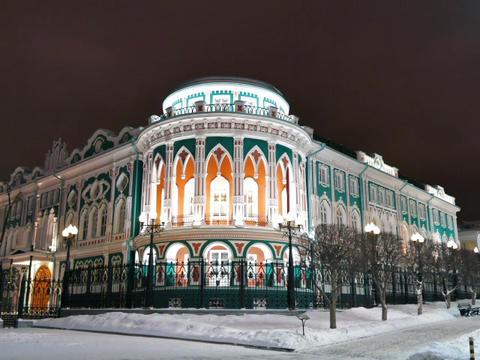 House Sevastyanov. Ekaterinburg, Russia. 640x480 Footage