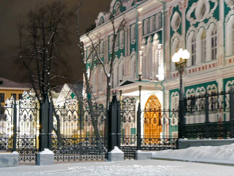 Residence of the governor. Ekaterinburg, Russia. 640x480 Stock Video Footage