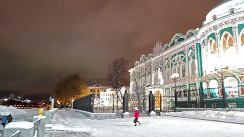 Residence of the governor. Ekaterinburg, Russia Footage