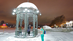 Iron Arbor. Landmark. Ekaterinburg, Russia. 4K stock footage