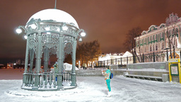Iron arbor. Landmark. Ekaterinburg, Russia. 4K Stock Video Footage