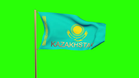 Kazakhstan flag with title waving in the wind. Looping sun rises style. Animatio Animation