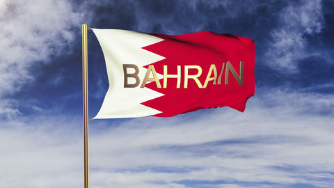 Bahrain flag with title waving in the wind. Looping sun... Stock Video Footage
