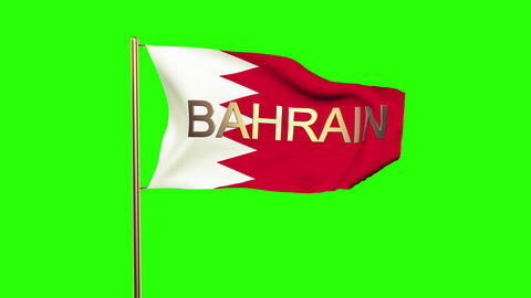 Bahrain flag with title waving in the wind. Looping sun rises style. Animation l Animation