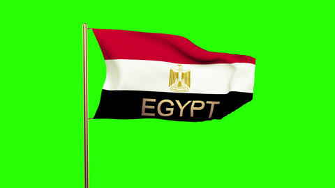 Egypt flag with title waving in the wind. Looping sun rises style. Animation loo Animation