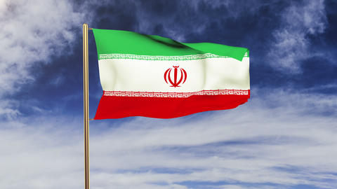 Iran flag waving in the wind. Green screen, alpha matte.... Stock Video Footage