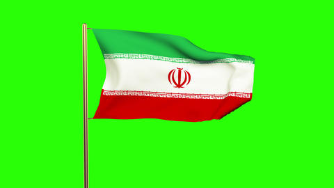 Iran flag waving in the wind. Green screen, alpha matte. Loopable animation Animation