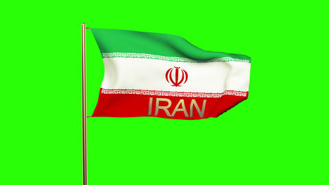 Iran flag with title waving in the wind. Looping sun rises style. Animation loop Animation