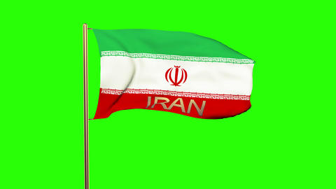 Iran flag with title waving in the wind. Looping sun... Stock Video Footage