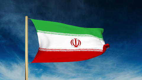 Iran flag slider style. Waving in the win with cloud... Stock Video Footage
