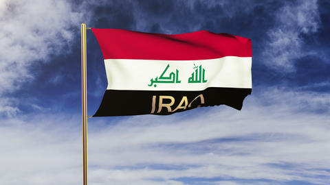 Iraq flag with title waving in the wind. Looping sun... Stock Video Footage