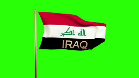 Iraq flag with title waving in the wind. Looping sun rises style. Animation loop Animation