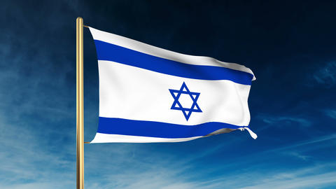 Israel flag slider style. Waving in the win with cloud... Stock Video Footage