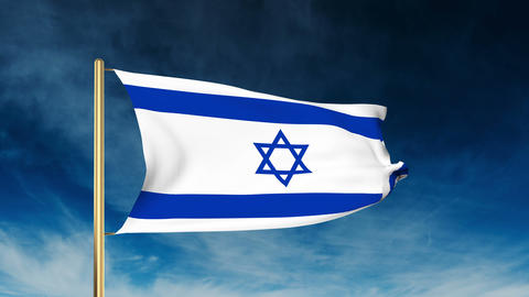 Israel flag slider style. Waving in the win with cloud background animation Animation