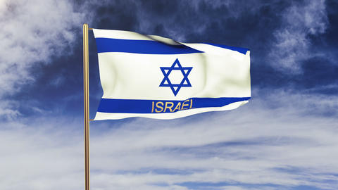 Israel flag with title waving in the wind. Looping sun... Stock Video Footage