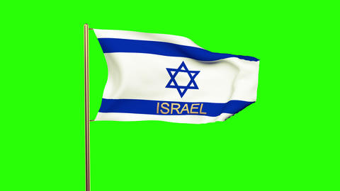 Israel flag with title waving in the wind. Looping sun rises style. Animation lo Animation
