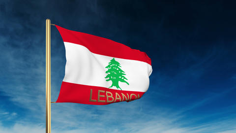 Lebanon flag slider style with title. Waving in the wind... Stock Video Footage