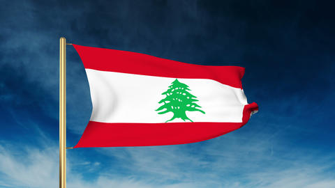 Lebanon flag slider style. Waving in the win with cloud background animation Animation