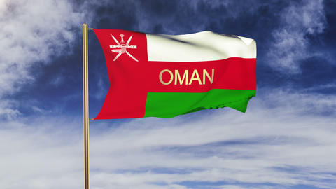 Oman flag with title waving in the wind. Looping sun... Stock Video Footage