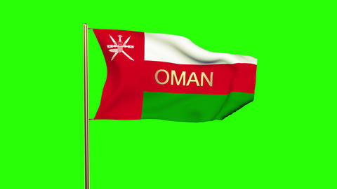 Oman flag with title waving in the wind. Looping sun rises style. Animation loop Animation