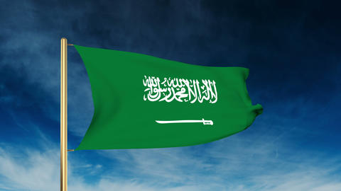 Saudi Arabia flag slider style. Waving in the win with cloud background animatio Animation